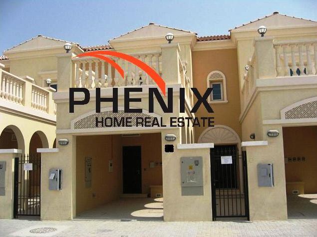 Jumeirah Village Residences, Villa
